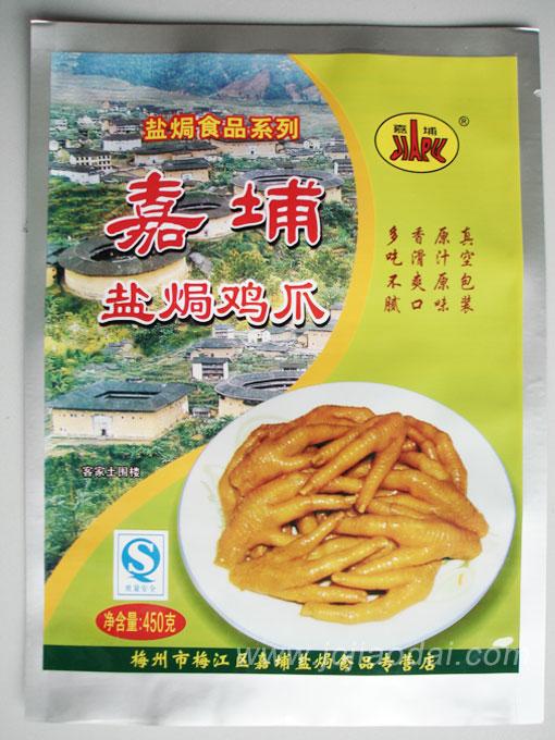 重庆低价铝箔袋厂家重庆宣传袋厂家重庆胶袋厂